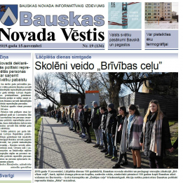 "Jaunajā ""Bauskas Novada Vēstis"