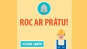 Roc ar prātu